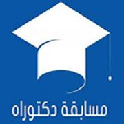 doctoratlmd4